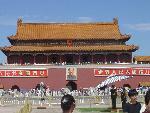 media/Beijing/dsc05563.jpg
