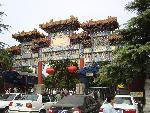 media/Beijing/dsc06213.jpg