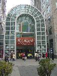 media/Beijing/dsc06794.jpg